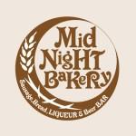 新店「Mid Night Bakery」がオープン!